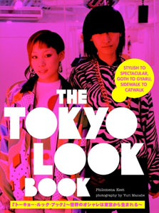 Reviews: The Tokyo Look Book