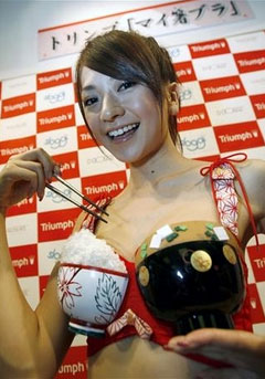 Chopstick Bras: Going green gone too far?