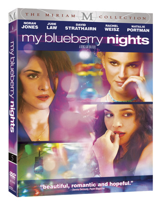 Win! A Copy of My Blueberry Nights