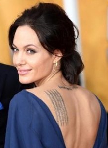 Beauty Fix: Angelina Jolie is gorgeous at the SAG awards