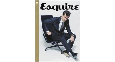 esquiremag-301109