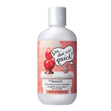 Free makeup remover when you spend over $45 at Benefit!