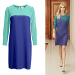 Lunchtime buy: Reiss Penelope colour block dress