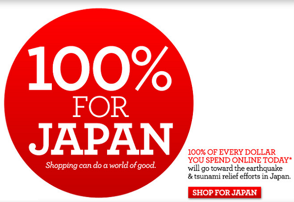 Forever 21 to donate 100% of website sales today to Japan