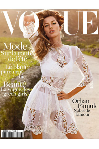 Emmanuelle Alt's first Vogue Paris cover has landed!