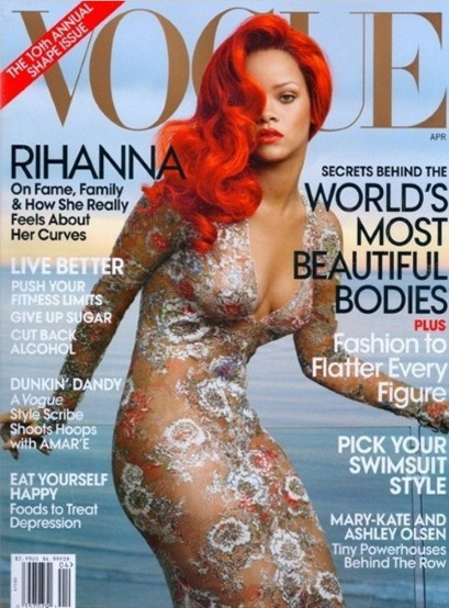 Rihanna bags her first US Vogue cover