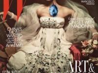 nicki minaj w magazine art and fashion issue