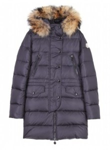 Moncler Fragon quilted coat