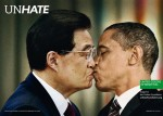 obama unhate benetton kissing campaign