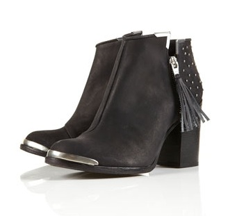 Lunchtime buy: Topshop Psychic2 studded ankle boots