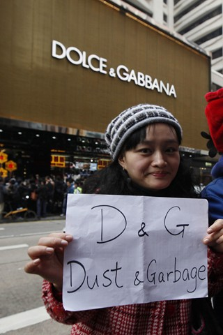 Are Dolce and Gabbana in the middle of a Hong Kong race row?