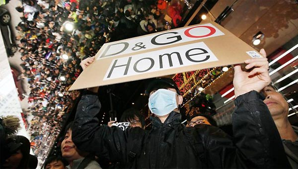 Dolce and Gabbana apologises to the people of Hong Kong!