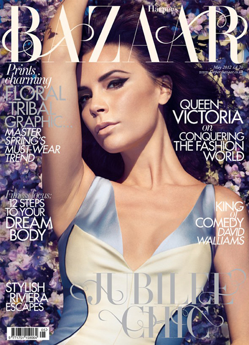 Victoria Beckham covers May's Harper's Bazaar UK