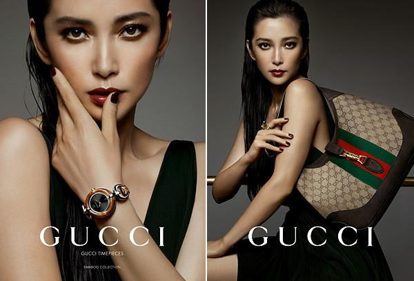 Li Bing Bing stuns in Gucci's latest ad campaigns