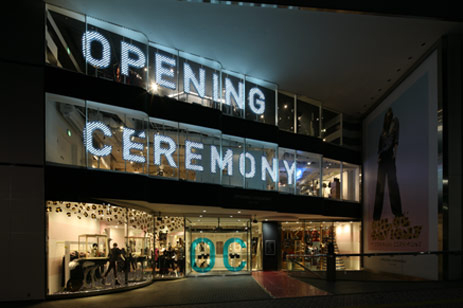 opening ceremony new york store