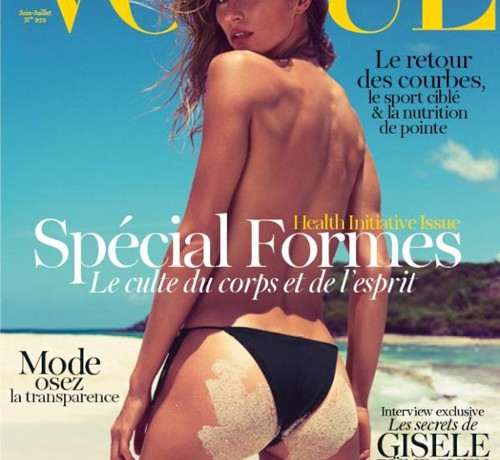 A topless Gisele fronts Vogue Paris's June/July issue