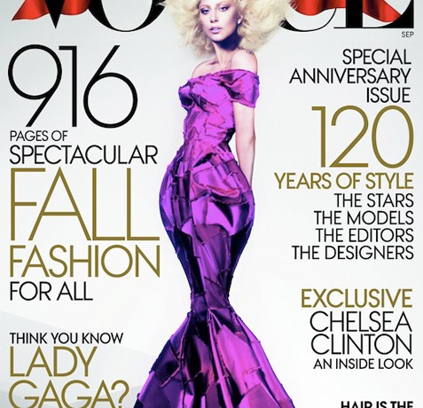 Lady Gaga's Vogue US September cover is finally here!