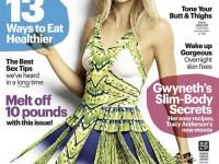 gwyneth-paltrow-self