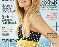 Lauren Conrad is a Miami beach babe for Marie Claire US July