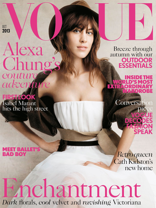 Alexa Chung is British Vogue's October cover girl!