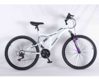 WIN this Muddyfox White Orchid 26 inch mountain bike worth £150!