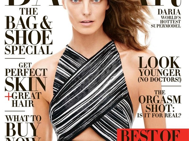 Daria Werbowy covers Harper's Bazaar US February, talks turning 30 and her break from modelling