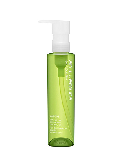 Lunchtime Buy: Shu Uemura anti/oxi cleansing oil