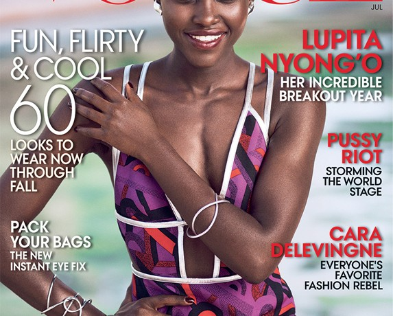 Lupita Nyong'o lands American Vogue July 2014 cover!