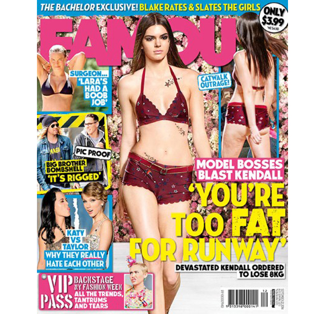 kendall-jenner-famous-magazine-cellulite