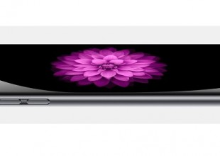 The iPhone 6: A great gift for a budding photograher